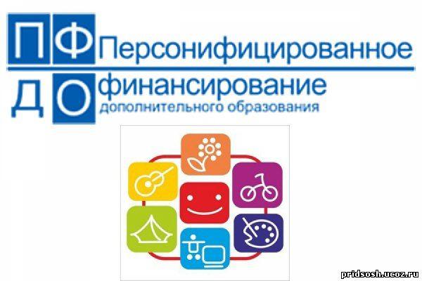 http://pridsosh.ucoz.ru/images/dopobr/y_gjmen5nhw.jpg